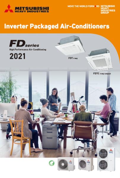 MHI PAC 2021 Catalogue